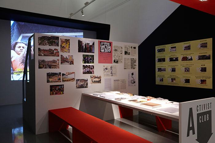Exhibition view Playgrounds. Reinventing the square, 2014