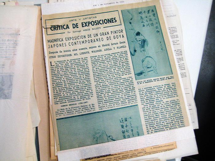 Archivo Central Museo Reina Sofía