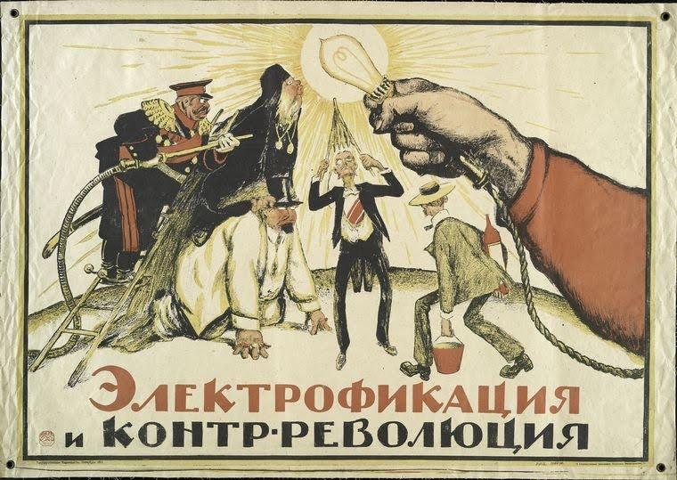 Autor desconocido. Electrificación y contrarevolución, 1921