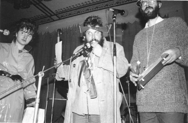 Imants Žodžiks. NSRD, Concert Performance (Juris Boiko, Hardijs Lediņš, Inguna Černova). 1980's