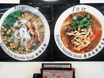 """00: Del menú del Hidden Gem Cafe (Filadelfia), lugar de la sesión de Dietz y Wang titulada """"Listening for Muk'yu"""" ('Escuchar con atención a Muk'yu'), celebrada el 27 de marzo de 2019. Foto: Bill Dietz"""