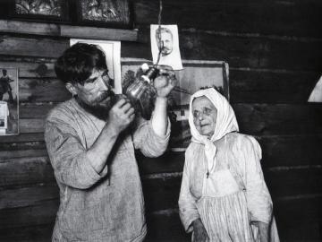 Arkady Shaikhet. Lenin's Lamp, 1925